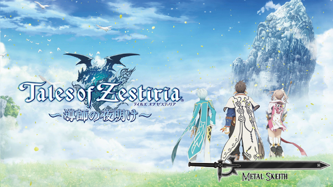 1º Gameplay Tales of Zestiria