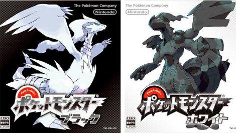 Pokemon: Edicion Blanca